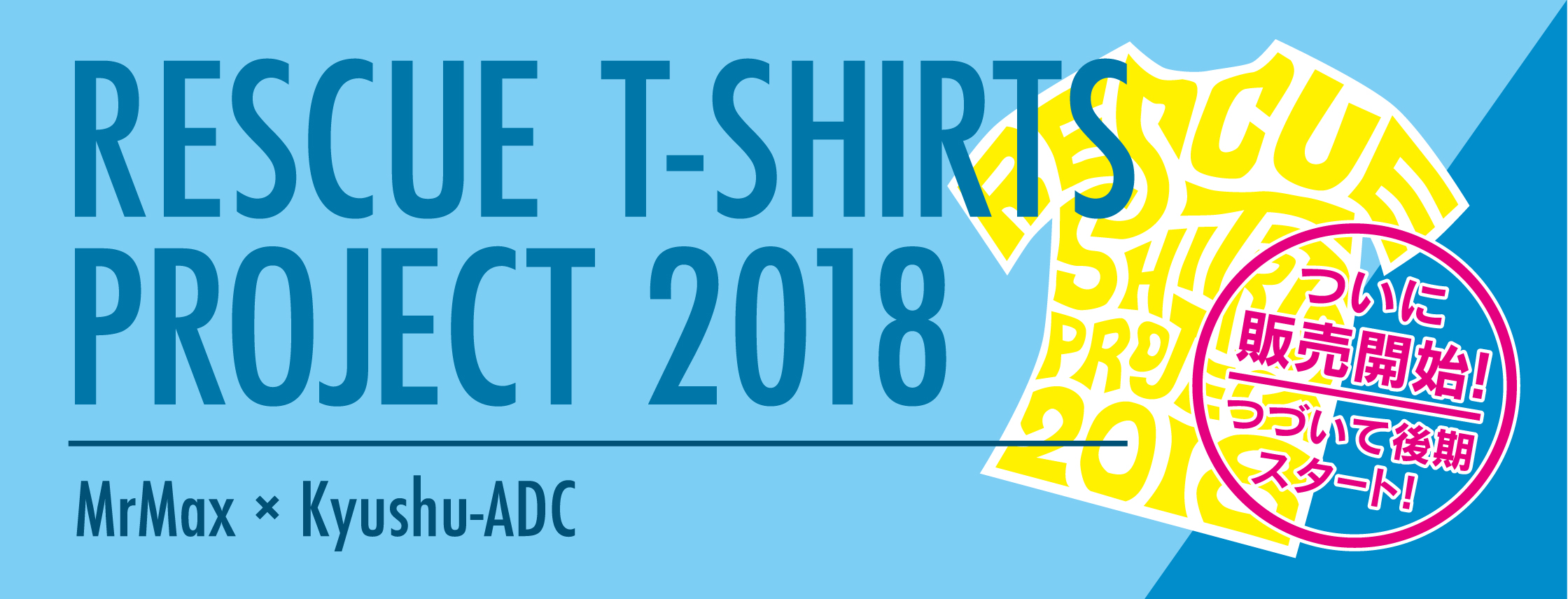 RESCUE T-SHIRTS PROJECT 2018