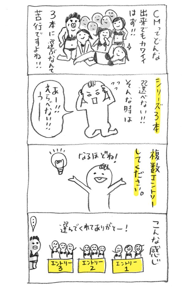 img777_2