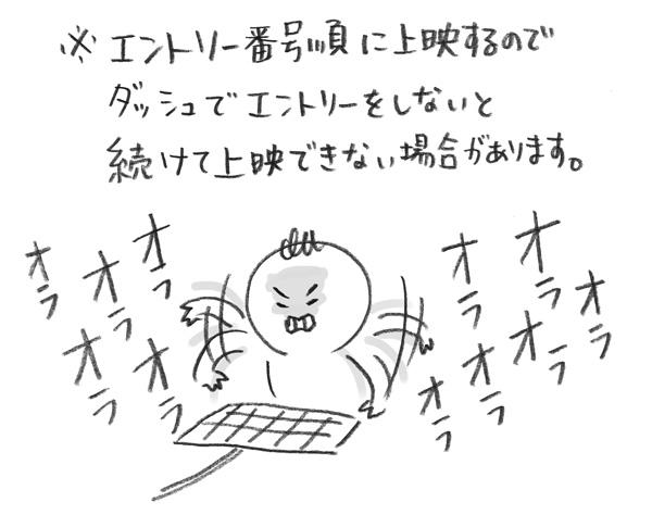 img777_3