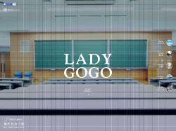 LADY GO! GO!