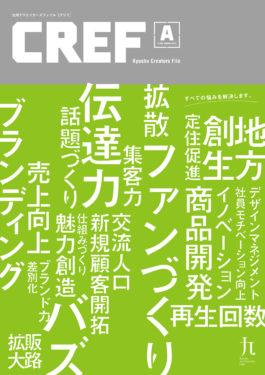 CREF_H01_A_FIXOL_CS4