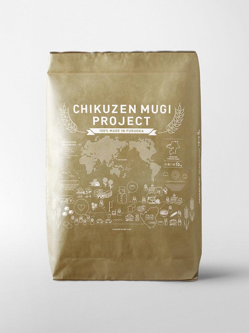 筑前麦プロジェクト 業務用小麦10kgパッケージ