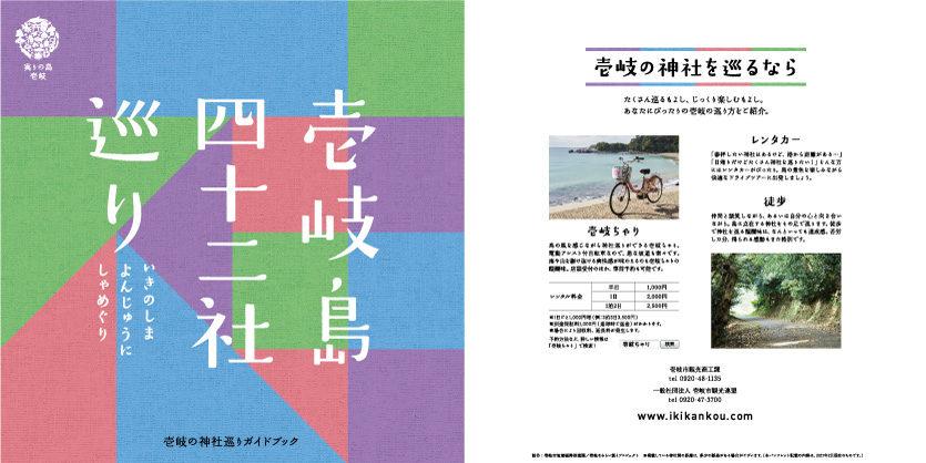 NAKAMURA YUMIKO 2-2