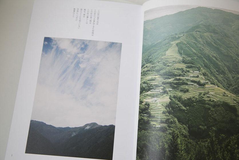 椎葉村地域ブランディング「ONLY ONE Shiiba」