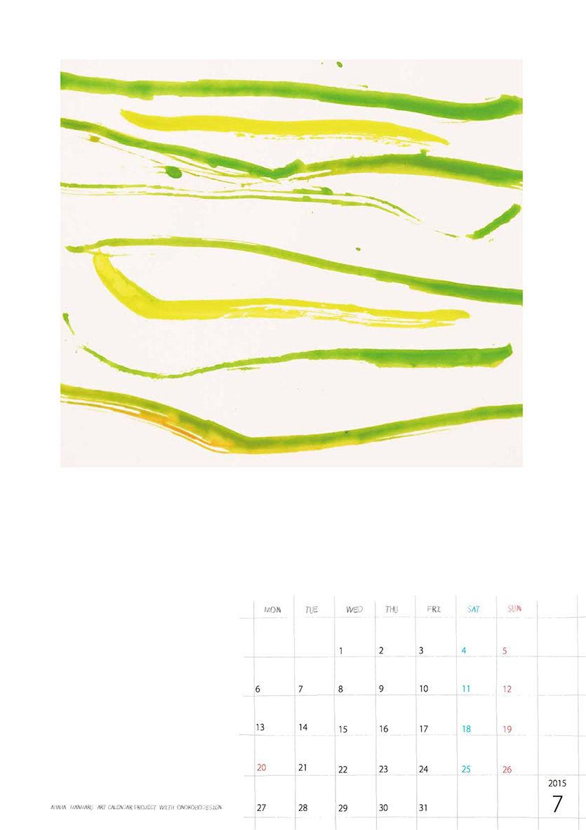 あはは・まんまるアートカレンダープロジェクト
