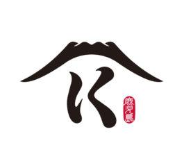 肉の寺師ロゴデザイン