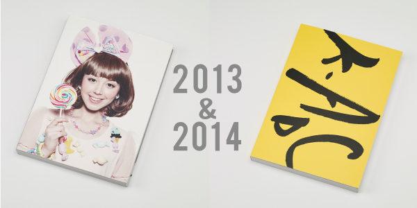 K-ADC AWARD年鑑2013 & 2014
