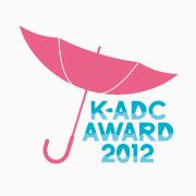 K-ADC AWARD 2012