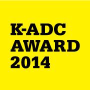 award2014_thumb
