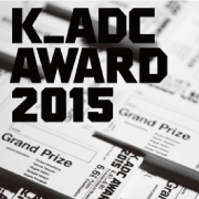 award2015_thumb