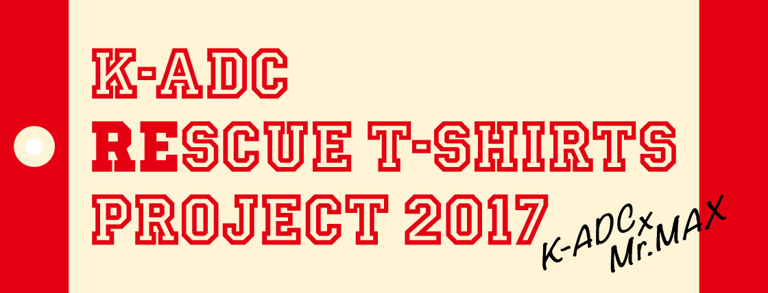 K-ADC RESCUE T-SHIRTS PROJECT 2017