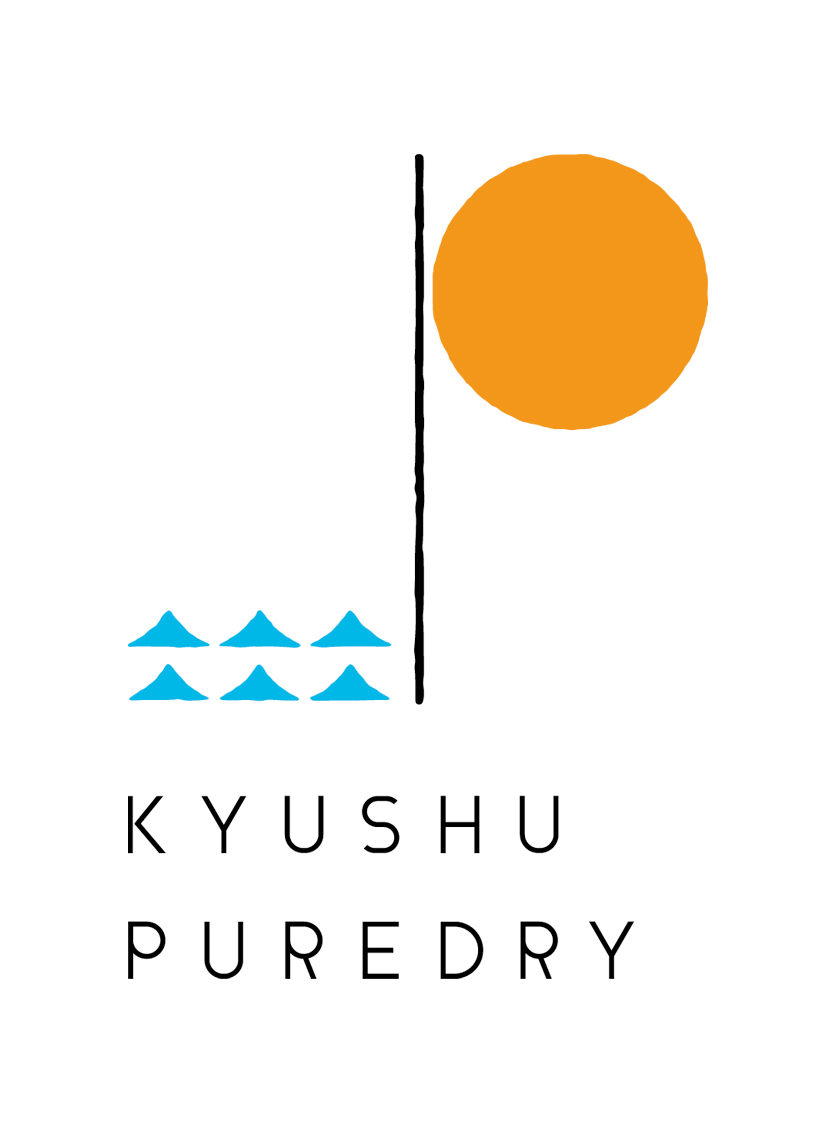kyushu puredry ・granola ロゴパッケージデザイン