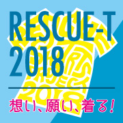 RESCUE T SHIRT 2018