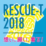RESCUE T SHIRT 2018