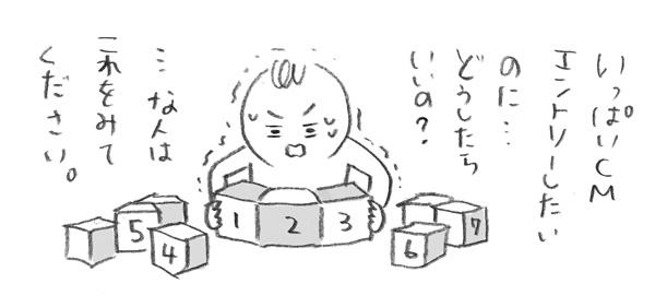 img777_1