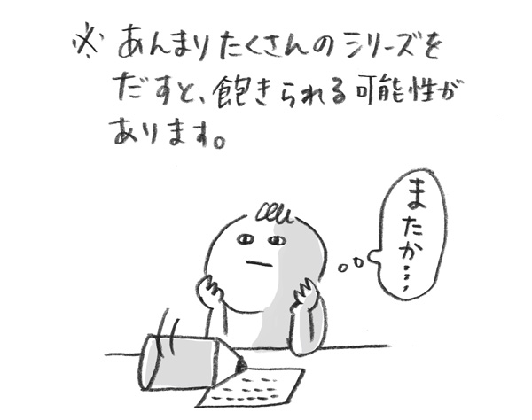 img777_4