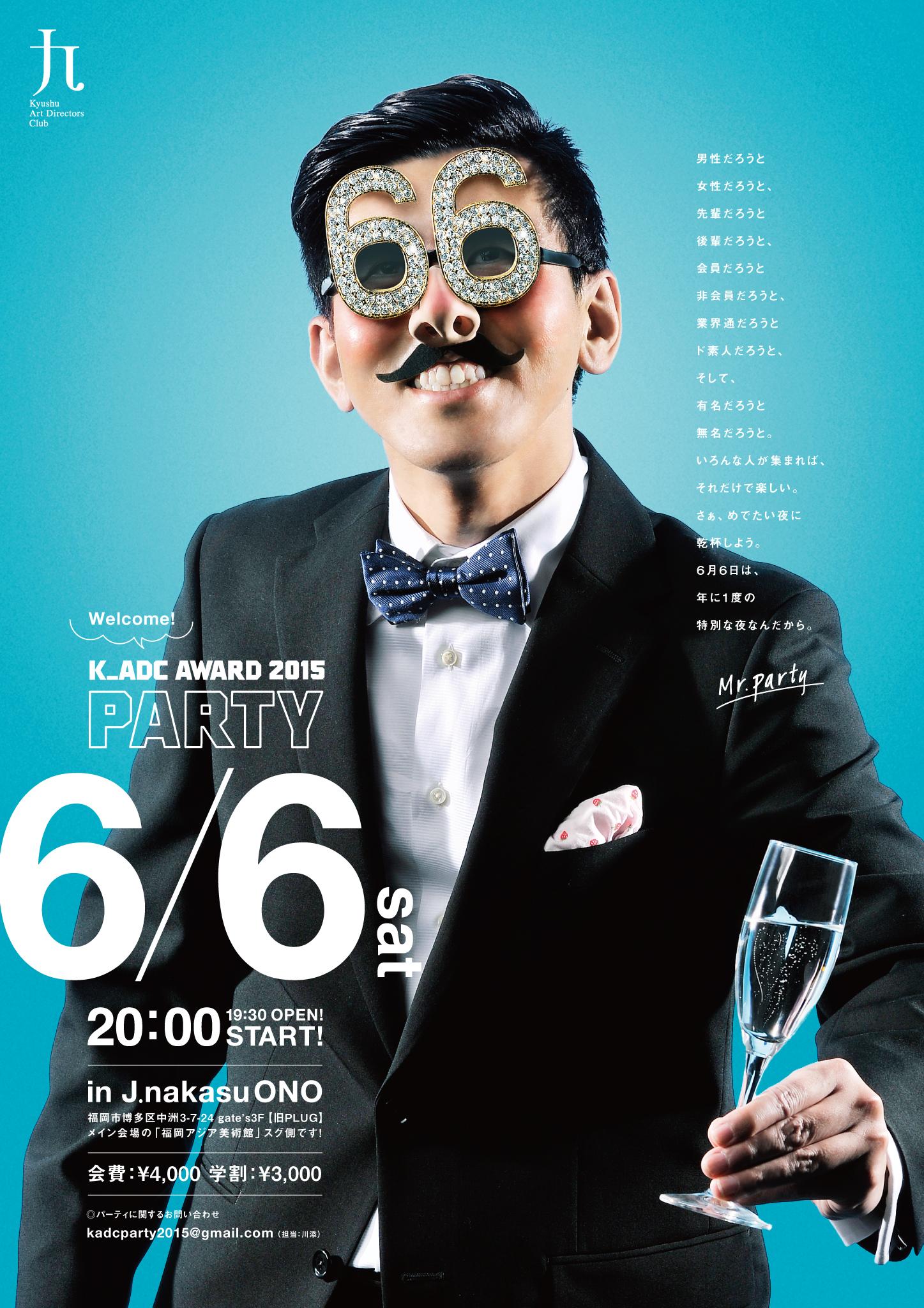pt_0518_flyer