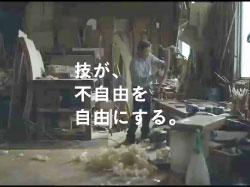 大川市ブランディングプロジェクト