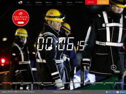 JR九州 2016年度採用Webサイト