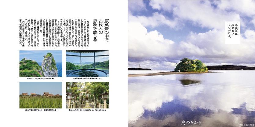 実りの島、壱岐