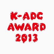 K-ADC AWARD 2013
