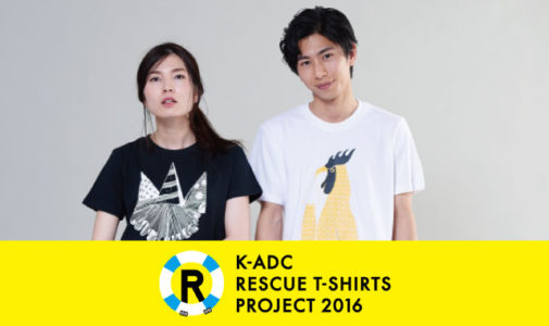 K-ADC RESCUE T-SHIRTS PROJECT 2016