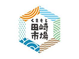 熊本田崎市場ロゴ